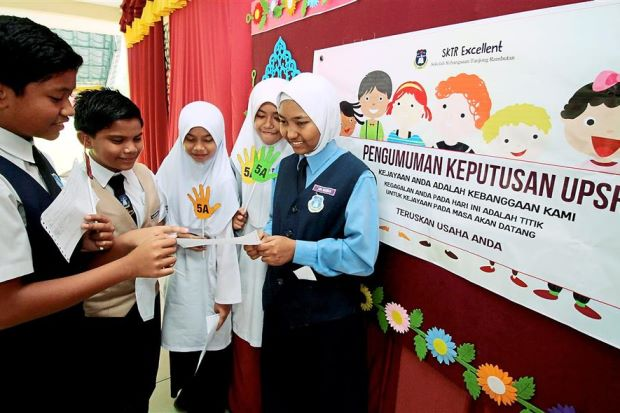 Visually impaired pupils among UPSR achievers