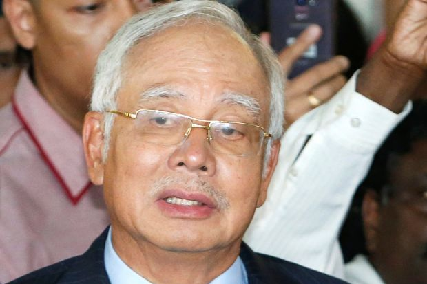 Najib: Why leave out the single and disabled from BSH?