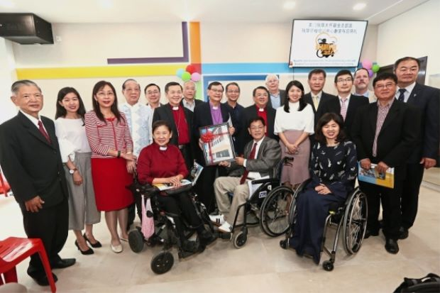 Foundation opens leadership training centre for disabled