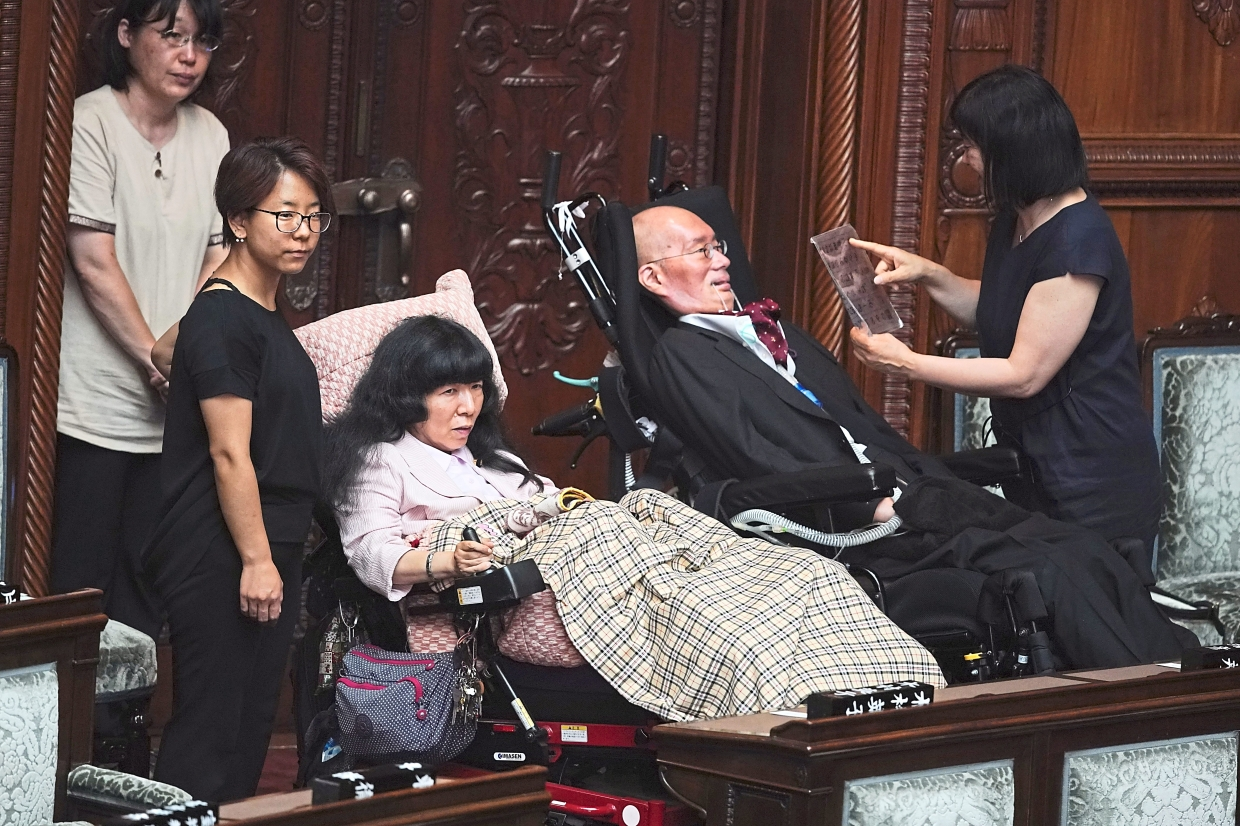 Japan's parliament now wheelchair accessible