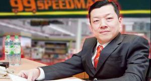 Lee Thiam Wah